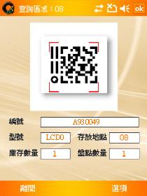 http://www.quickmark.com.tw/En/images/Screenshots-1.jpg